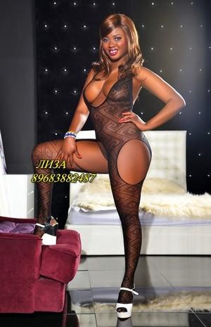 prostituée Ashlyn